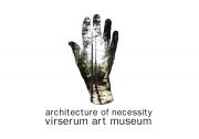 Kulturzentrum NEUN im Virserum Art Museum Schweden